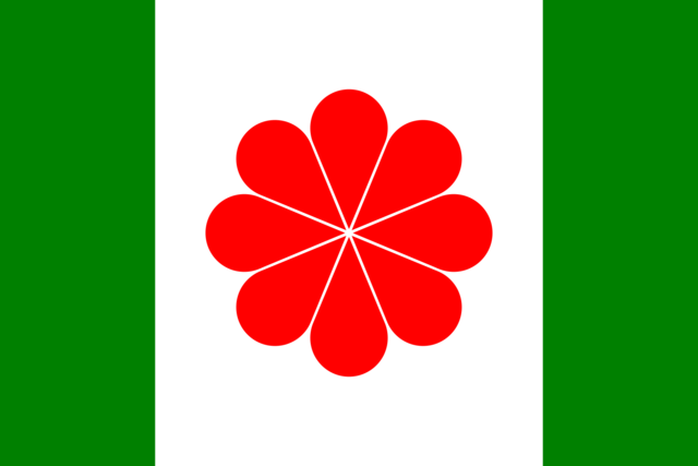 File:Flag of the Imperial State of Formosa.png