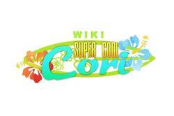 Super Cool Cori (New Logo) White