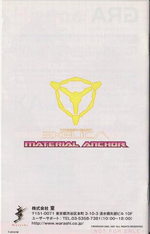 File:Material Anchor 13.jpg