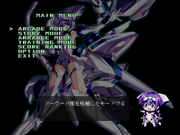 TH Main Menu