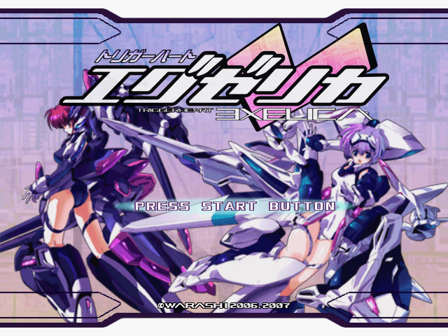 File:TH Title Screen.png