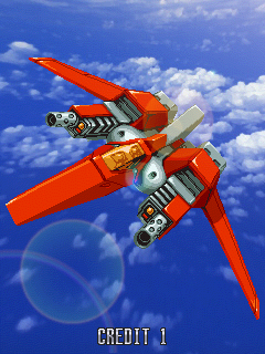 File:Player 1 Ship.png