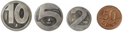 Justina coins
