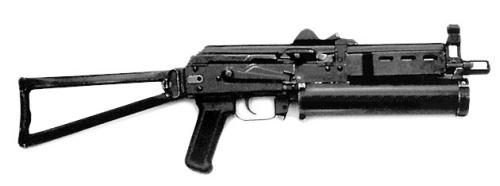 File:PP-19 Bizon.JPG