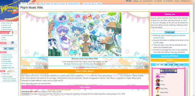 File:Screenshot popn-music monobook.jpg