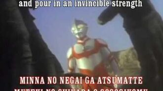 Ultraman Great Japanese OP - Bokura no Gureito Our Great (Lyrics)