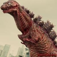 Godzilla 3rd Form