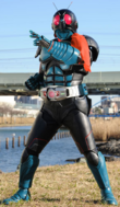 Kamen Rider 1 Reboot Power Up