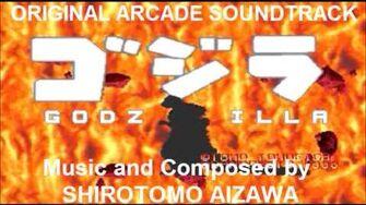 Godzilla The Arcade Game Soundtrack - Main Intro