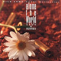 File:Alone the world.jpg