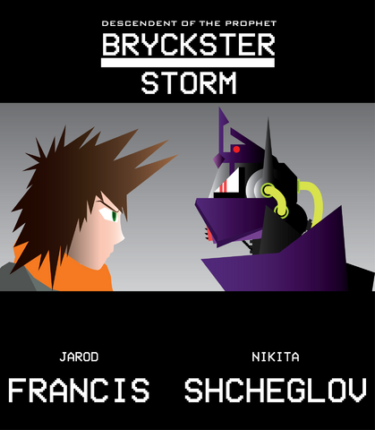File:BS cover1.png