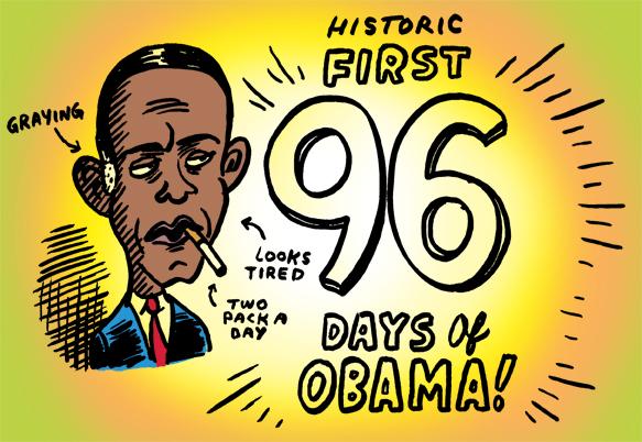File:Obama96.jpg