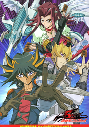 LargeAnimePaperscans Yu-Gi-Oh DuelM