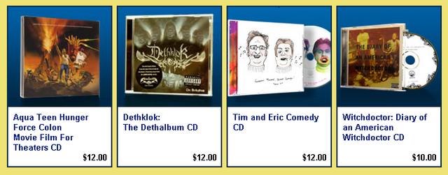 File:ShopMusic.png