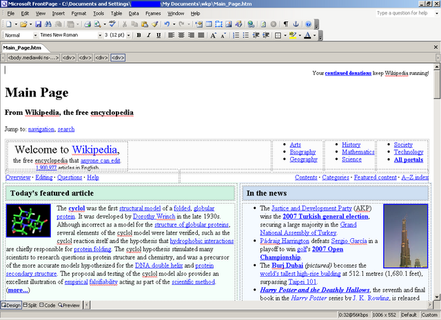 File:Frontpage03-screenshot.png