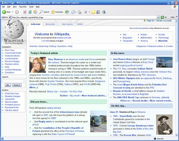 File:Internet Explorer 6.png