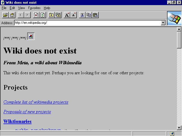 File:Internet Explorer 1 0.png