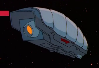 File:Eject rear ventral.png