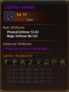 L50 PriestFeet LightfluxSandals