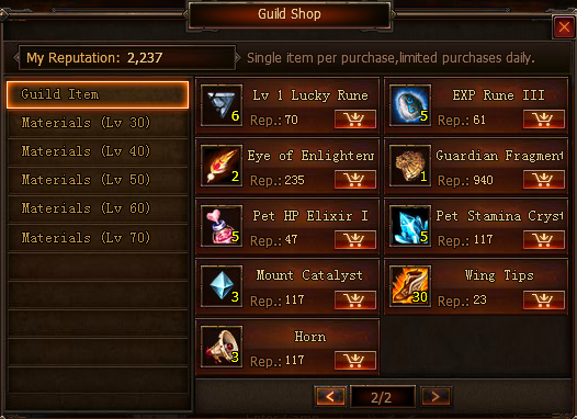 File:Guild Shop Page 2.PNG