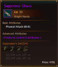 L30 KnightHands SuppressorGloves