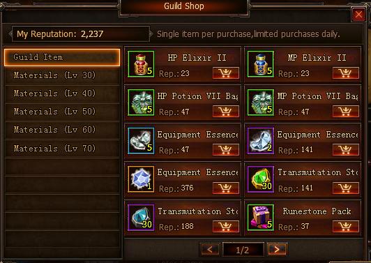 File:Guild Shop Page 1.PNG