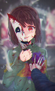 So this is the end undertale speedpaint 8 by daikazoku63-d9rb8zq