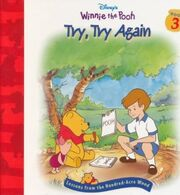 Lessons from the Hundred-Acre Wood - Try, Try Again