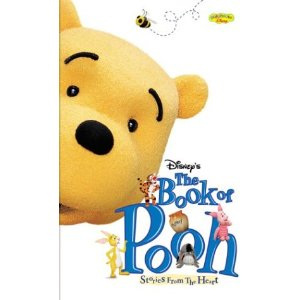 File:Book of pooh stories from heart.jpg
