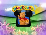 Playhouse Disney Classic Logo
