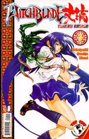 Takeru manga-000 a