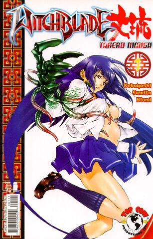 File:Takeru manga-000 a.jpg