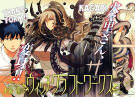 Kagari and Medusa