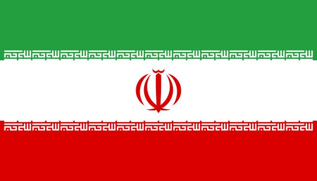 File:Flag iran.png