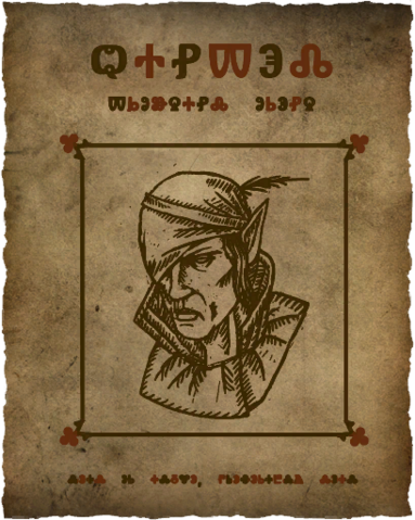 File:Tw2 poster iorvethwanted.png