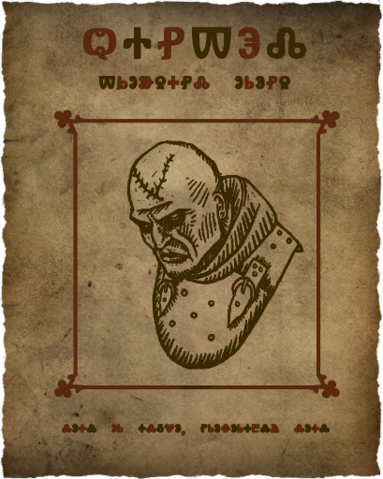 File:Tw2 poster letho.png