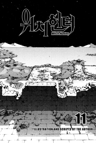 File:Inner Cover 11.2.png