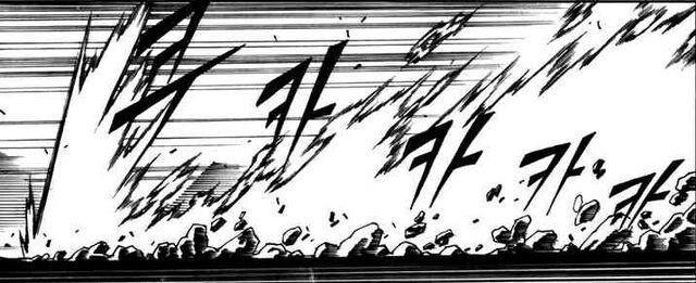 File:Lightning Attack Lv F2 Gungnir.jpg