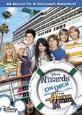 Wizards On Deck With Hannah Montana DVD