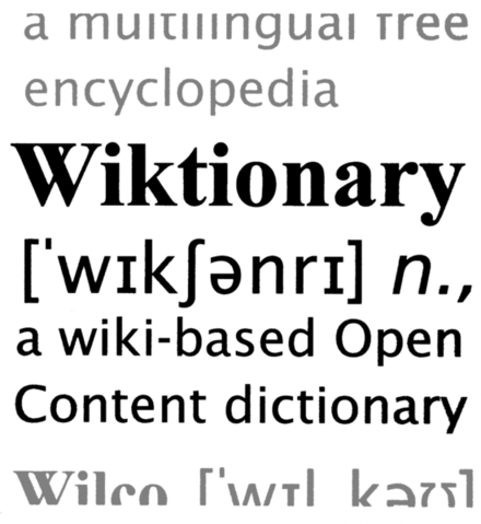 File:Wiktionary-logo.png