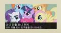 Thumbnail for version as of 19:42, April 8, 2015