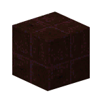 File:Nether Brick 1.png