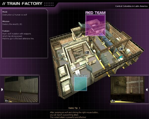 File:TrainFactory1.jpg