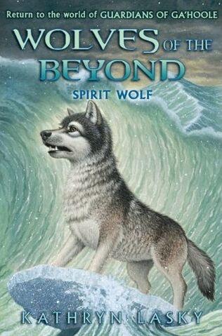File:Spirit Wolf.jpg