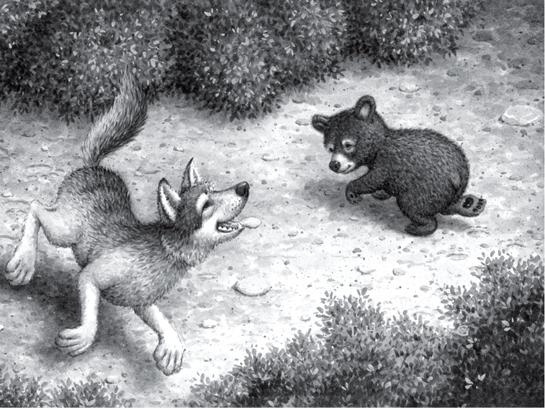 File:Watch Wolf 2.jpg