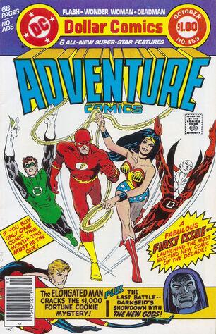 Adventure Comics 459