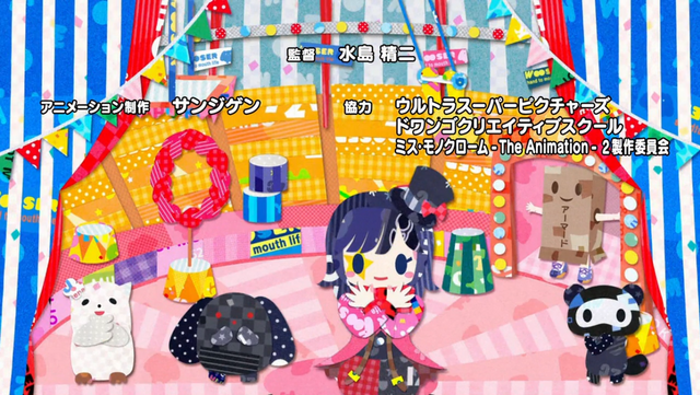 File:Screenshot 2015-08-06 09.53.58.png