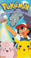 Pokemon vol2