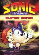Satam dvd supersonic