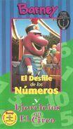 Barney2pack spanish